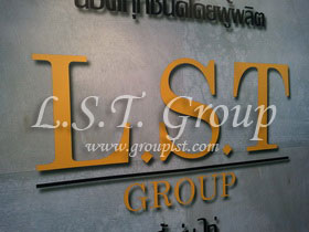 L.S.T. Group in Metalex 2011