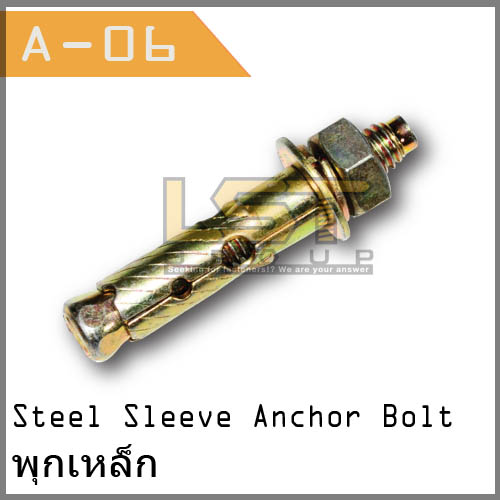 Anchor Bolt Steel