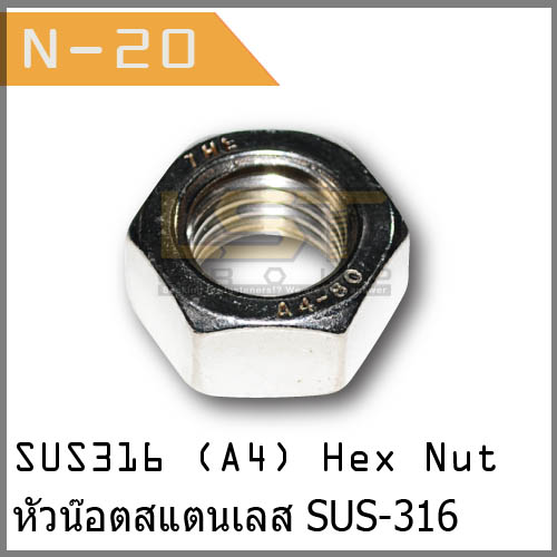 Hex Nut Stainless SUS-316