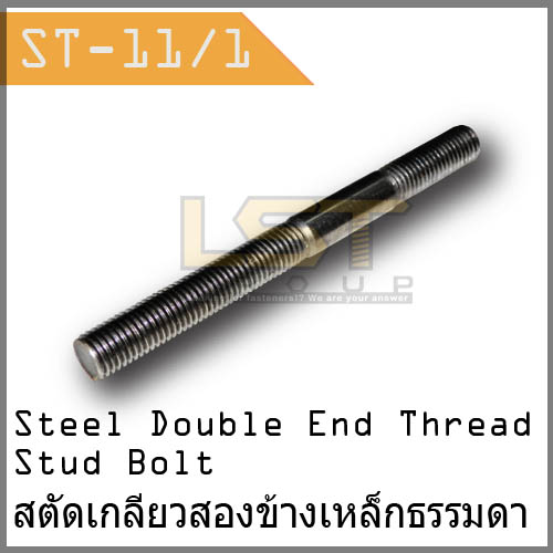Double Ended Thread Stud Bolt